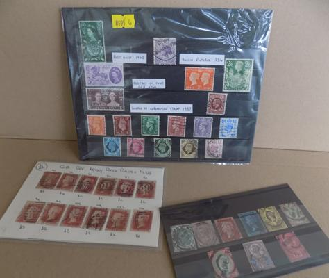Old Victorian stamps, incl. 2d blue + set of Penny Reds, 1958