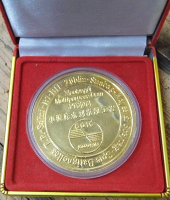 Constructors medal 'Yellow River Dam in China' very rare