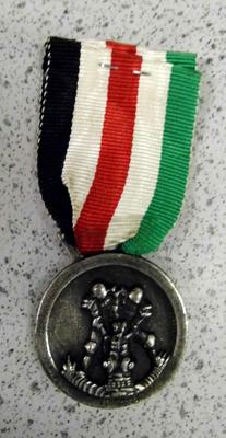 Nazi Italian-German campaign Africa medal
