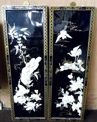 Two Oriental mother of pearl vintage style pictures