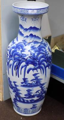 Very large blue & white vase (approx. 80cm)