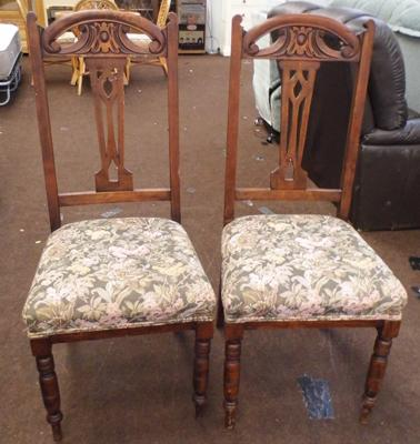Pair of  oak carved reception chairs