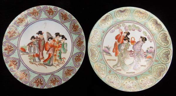 Pair of vintage Japanese Satsuma plates with stamp on base