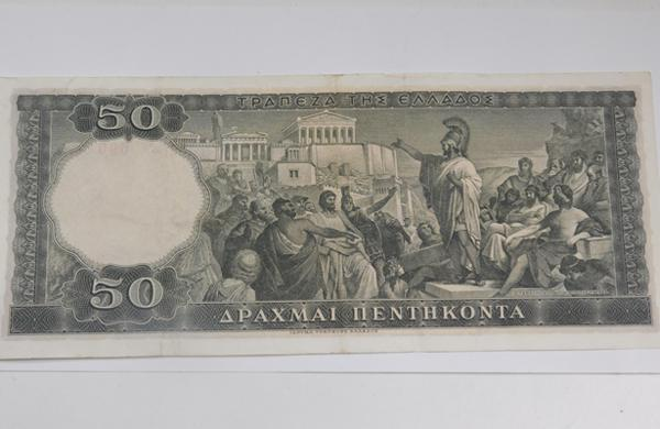 Banknote of Greece (50 Drachma)