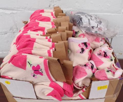 Over 100 pairs of childrens socks - new
