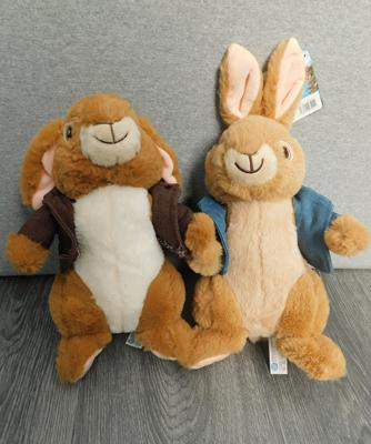 2x Peter Rabbit stuffed toys with tags