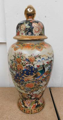 "Chinese gold embossed hand painted vase, red cup logo, no damage approx 17"" tall"